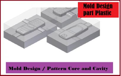 افزایش تعداد حفره قالب پلاستیک(Pattern/Mold Design)