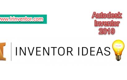 توسعه نرم افزار با ایده مشتریان در اینونتور ۲۰۱۹