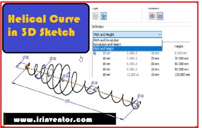 فنرهای مارپیچ با گام متغیر ( Helical Curve)