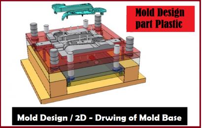 استخراج نقشه دوبعدی اجزای قالب پلاستیک