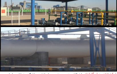 دوره آموزشی شرکت مهندسی سیف گاز انرژی