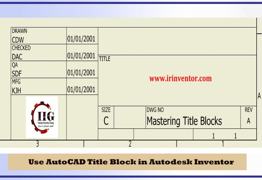 استفاده از بلوک های عنوان (Title Block) اتوکد در نرم افزار اینونتور