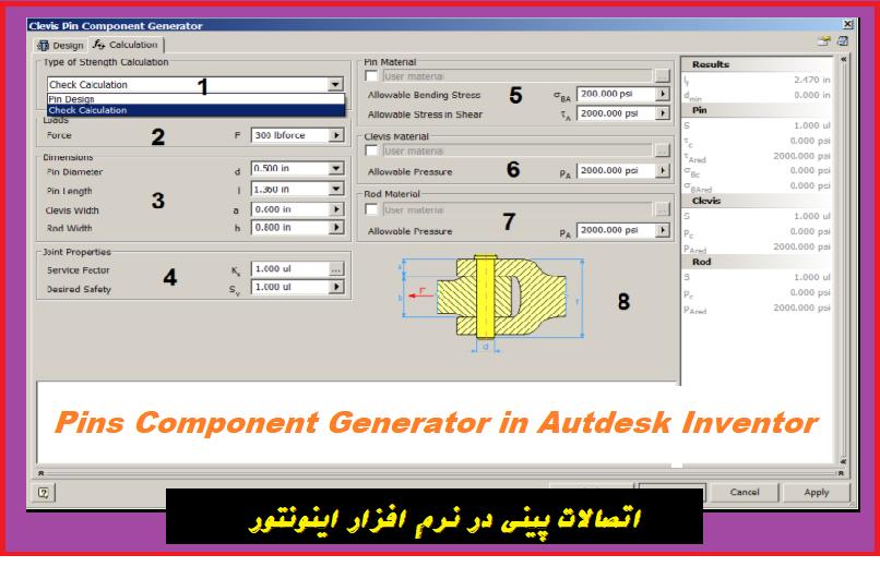 مدل سازی و طراحی اتصالات پینی در نرم افزار اتودسک اینونتور