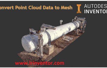ابر نقاط در نرم افزار اینونتور (Point Cloud)
