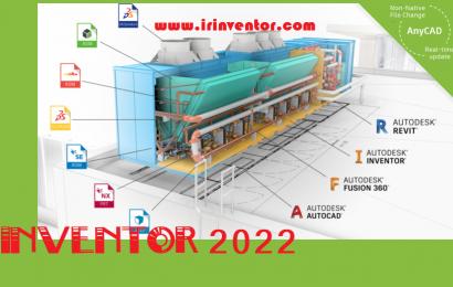 ارتباط اینوتور ۲۰۲۲  با Autodesk Rivet